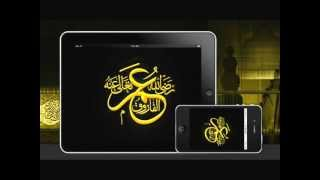 Video Ashab-e-Muhammad Haq K Wali  Best Naat Ever MP3, 3GP, MP4, WEBM, AVI, FLV Juli 2018