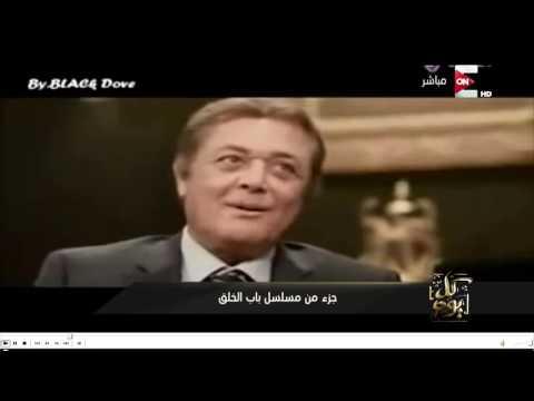 عمرو أديب: ذهبت لأصور مشهدا مع محمود عبد العزيز فكرهت حياتي