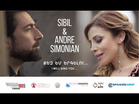 Sibil & Andre Simonian - Qez em ergelu