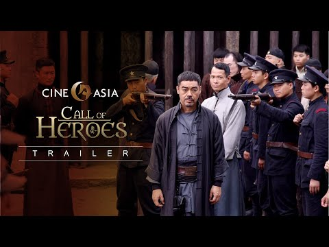 Call of Heroes 危城   Official UK Trailer