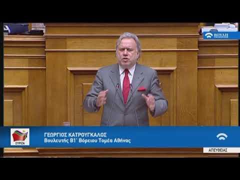 Γ.Κατρούγκαλος (Εισηγητής ΣΥ.ΡΙΖ.Α) (Αναθεώρηση Συντάγματος) (18/11/2019)