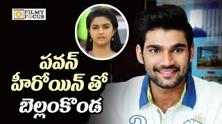 Keerthy Suresh Confirmed as Lead in Bellamkonda Srinivas & Omkar Movie