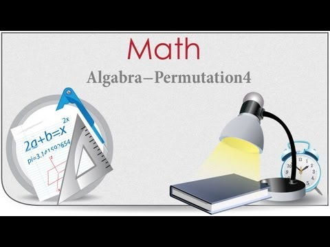 رياضيات لغات2013|4 Algebra Permutation