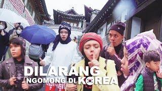 Video Tiba - Tiba Dilarang Ngomong di Tengah Seoul Korea | Gen Halilintar MP3, 3GP, MP4, WEBM, AVI, FLV Februari 2019
