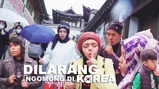 Video Tiba - Tiba Dilarang Ngomong di Tengah Seoul Korea | Gen Halilintar MP3, 3GP, MP4, WEBM, AVI, FLV Juni 2019