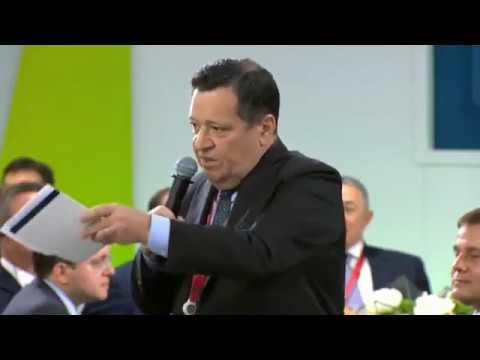 ПМЭФ-2018 речь Андрея Макарова
