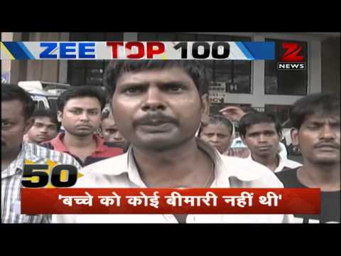 Zee Top 100 24 July 2014 11 AM