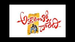 Pawan Kalyan All Movies Logos