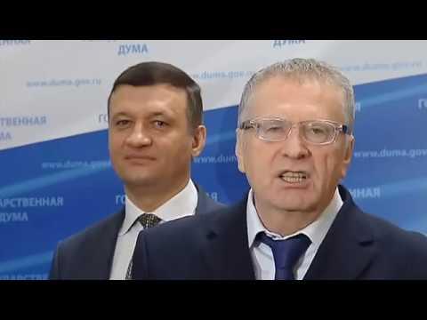 Жириновский: Самые скандальные видео - Журналисты в шоке - DomaVideo.Ru