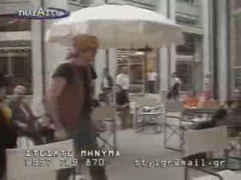 Nikos Karvelas - Mouri (видео)