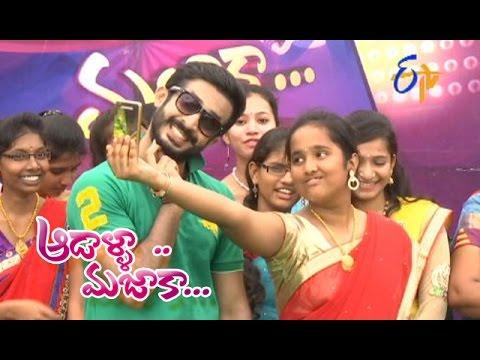 Aadaalla Majaaka | 19th   October 2016| Full Episode | ETV Telugu