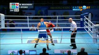 The world boxing championship. Ivan Dychko (+91 kg) against Magomedrasul Medzhidov