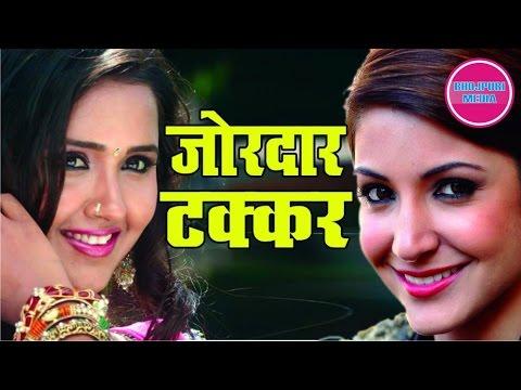 Video Kajal Raghwani & Anushka Sharma का ज़ोरदार टक्कर II Mehandi Laga Ke Rakhna download in MP3, 3GP, MP4, WEBM, AVI, FLV January 2017