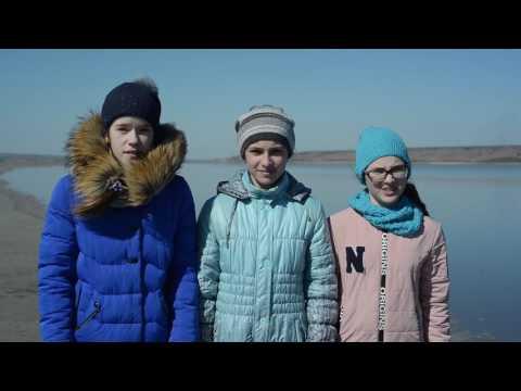 Спасите Куяльницкий лиман / EcoScool 2017: Climate Change
