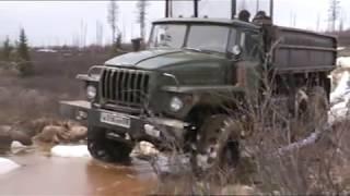 Video Siberia: the Deadly Thaw (full documentary) MP3, 3GP, MP4, WEBM, AVI, FLV Agustus 2018