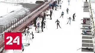 Биатлон. IBU огласит решение по российским спортсменам
