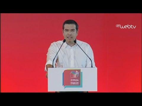 Απόσπασμα από την ομιλία του Αλέξη Τσίπρα σε συγκέντρωση του ΣΥΡΙΖΑ – Προοδευτική Συμμαχία στα Χανιά