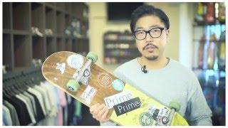 COMPLETE TUTORIAL – Prime Skateboard
