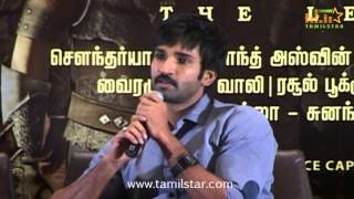 Aadhi at Kochadaiyaan Press Meet