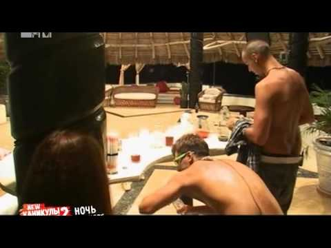 porno-onlayn-kanikuli-v-meksike-smirnova
