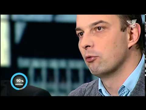 Соболєв: «Я буду з задоволенням голосувати за припинення депутатських повноважень Мартиненка»