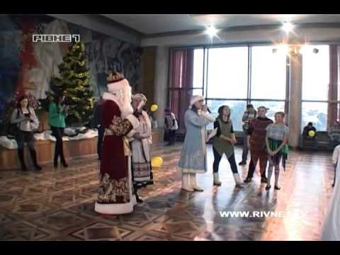 """ВІДЕО-версія дитячого новорічного свята від """"Першого Місцевого"""""""