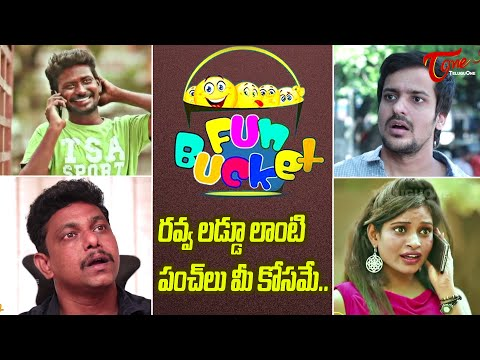 BEST OF FUN BUCKET | Funny Compilation Vol 99 | Back to Back Comedy Punches | TeluguOne