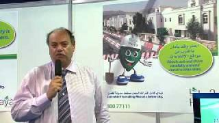 Oman Traffic Safety YouTube video