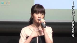 前田敦子、松江哲明監督/第25回東京国際映画祭 記者会見