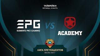 EPG vs Gambit Academy, game 1