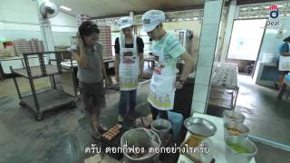 Jai Tow Gan Episode 22 - Thai TV Show