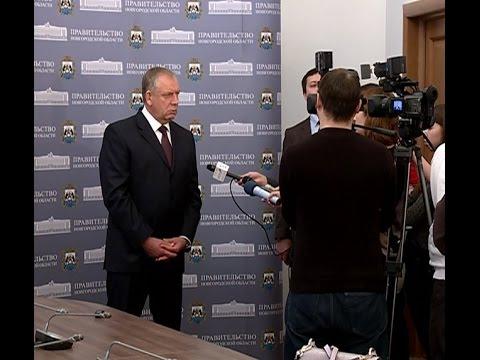 Губернатор Сергей Митин провел сегодня традиционный брифинг для журналистов