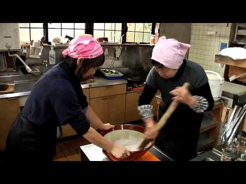 おおいた味散歩 九重町の自然薯料理