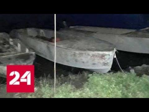 В деле о гибели детей под Астраханью появились новые подробности - Россия 24 - DomaVideo.Ru