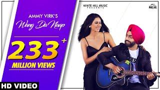 Video Ammy Virk : WANG DA NAAP (Official Video) ft Sonam Bajwa | Muklawa | New Punjabi Song 2019 | MP3, 3GP, MP4, WEBM, AVI, FLV Mei 2019