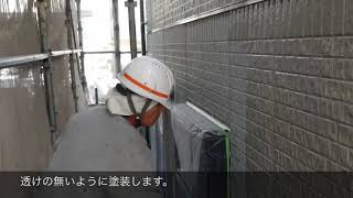 関市 壁の下塗り/N様邸/石井
