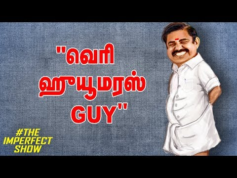 IT Raid: EPS ன் சுவாரசியமான பதில் | The Imperfect Show with Varavanai Senthil & Cibi