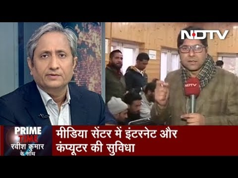 Prime Time With Ravish Kumar, Dec , 2019 | Kashmir's Internet Ban