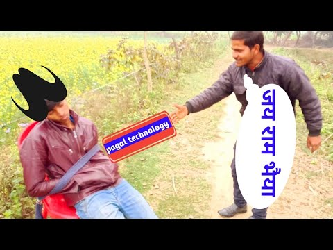 Indian New funny Video😄-😅Hindi Comedy Videos 2020-Episode--02--Indian Fun || ME Tv Pagal technology
