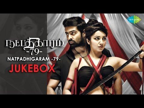 Natpadhigaram - 79 Full Songs Jukebox