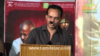 Megha Movie Press Meet Part 1