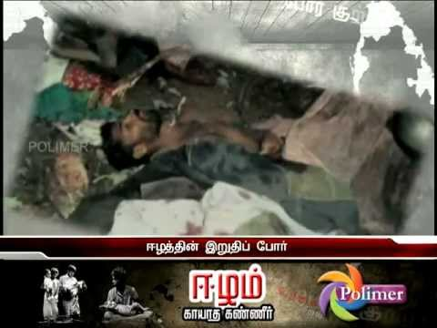 Eelam History on Polimer Tv News