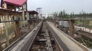 Wooden Rollercoaster at Happy Valley, ShangHai 上海