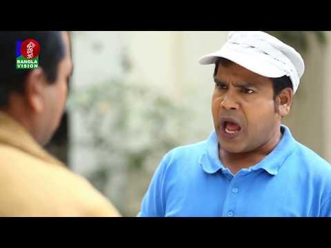 Lamp Post | Bangla Natok | Ft Mosharrof Karim | Comedy | Natok | HD | Banglavision | 2018 | Part-11