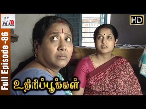 Uthiripookkal Tamil Serial   Episode 86   Chetan   Vadivukkarasi   Manasa   Home Movie Makers
