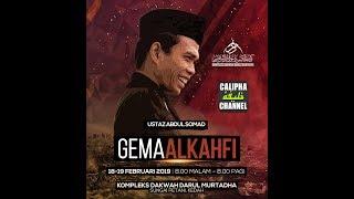 Video 5 KANDUNGAN SURAH AL KAHFI MENGHADAPI DAJJAL - USTAZ SOMAD MP3, 3GP, MP4, WEBM, AVI, FLV Maret 2019