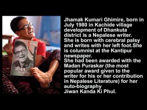 Video Jhamak Kumari Ghimire - Nepalese writer download in MP3, 3GP, MP4, WEBM, AVI, FLV January 2017