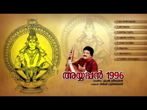 M. G. Sreekumar; M. G. Sreekumar