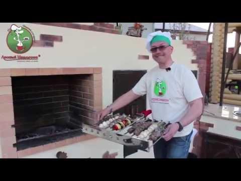 Шампуры-самокруты — 7 шампуров в тубусе Видео