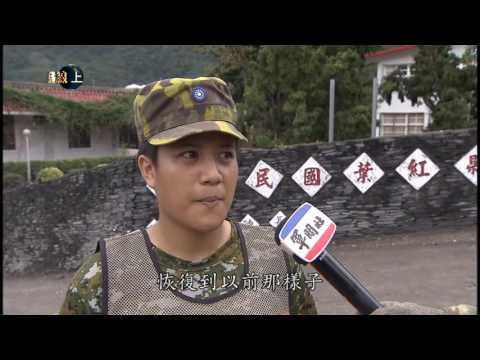 仁義之師 國軍救災專題報導